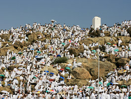 Arafat (Landschaft)