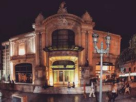 Municipal Theater of Santa Fe