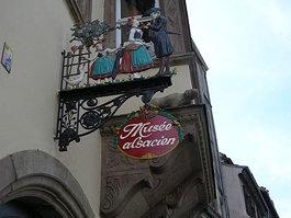 Елзаски музей (Страсбург)