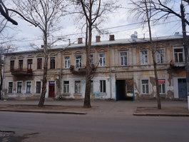 Mykolayiv Regional Museum of Local History