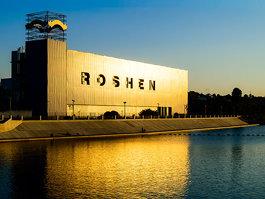 Набережна «Roshen»