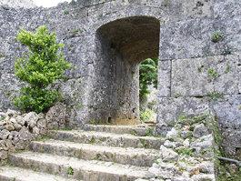 Castillo Nakagusuku