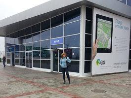 Narimanovo Airport