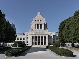 Будівля парламенту Японії