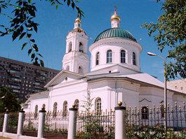 Никольский собор (Оренбург)