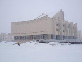 Норильский Заполярный театр драмы имени Вл. Маяковского