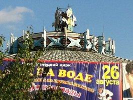 Новокузнецкий государственный цирк