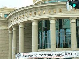 Оренбургский областной драматический театр имени М. Горького