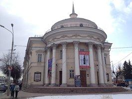 Орловский государственный театр для детей и молодёжи «Свободное пространство»
