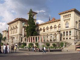 ארמון רומין