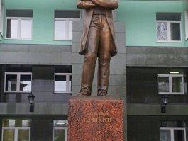 Памятник А. С. Пушкину (Ижевск)
