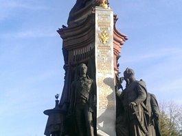 Екатерина II һәйкәле (Краснодар)