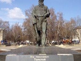 Памятник Льву Толстому (Тула)