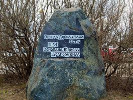 Парк бывшей усадьбы Вяземских