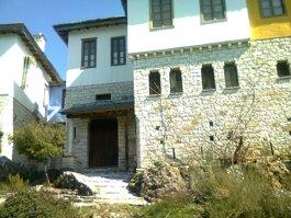 Pavlos Vrellis Museum of Hellenic History