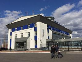 Penza Airport