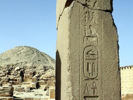 Piramida lui Djoser
