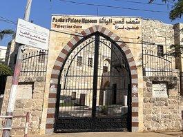 Qasr al-Basha