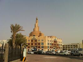Qatar Mosque