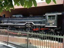 Railway Museum (Saitama)