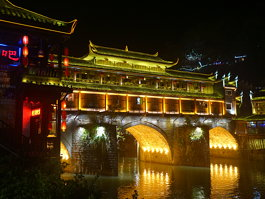 Rainbow Bridge-Hongjiao 虹桥 (虹桥)