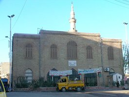 Raqqa Museum