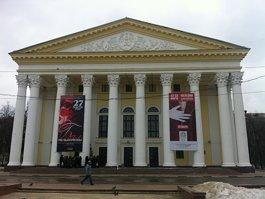 Рязанский государственный областной театр драмы