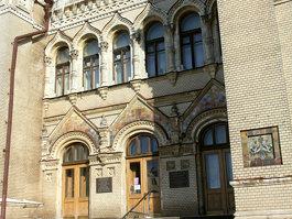 Рыбинский музей-заповедник
