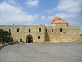Saint George's Monastery, Homs