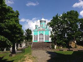 Saint Nicholas Monastery (Mukacheve)