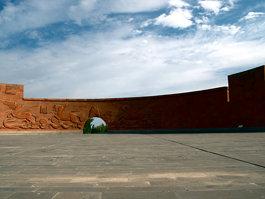 Mémorial de Sardarapat