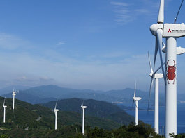 Seto Wind Farm
