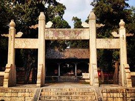 Shaohao Tomb