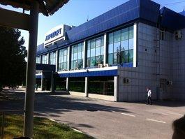 Shymkent International Airport