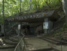 Snezhanka (cave)