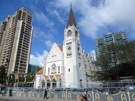 St. Joseph's Cathedral, Dar es Salaam