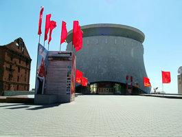 Сталинградская битва (музей-заповедник)