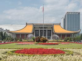 Sun Yat-sen Memorial Hall (Taipei)