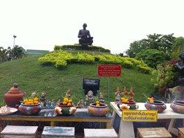 Sunthorn Phu Memorial