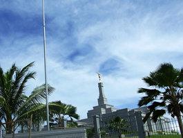 Templo de Suva