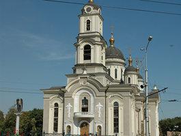 Свято-Преображенский кафедральный собор (Донецк)