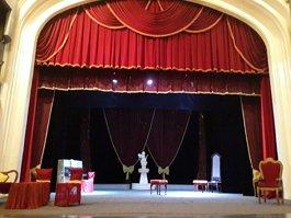 Театр драмы имени В. Ф. Комиссаржевской Уссурийского городского округа