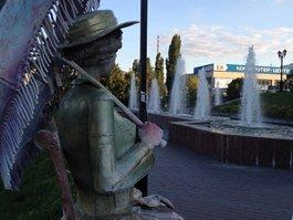 Театральная Площадь (Липецк)