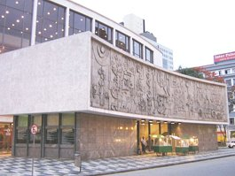 Teatro Guaíra