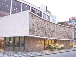 Centro Cultural Teatro Guaíra