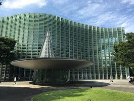 המרכז הלאומי לאמנות, טוקיו