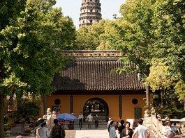 Tiger Hill Pagoda