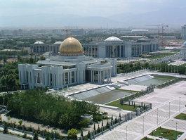 Oguzkhan-Präsidentenpalast