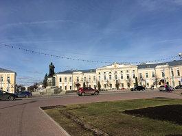 Тверской областной театр юного зрителя