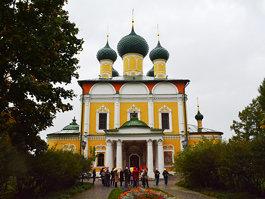 Uglitscher Kreml